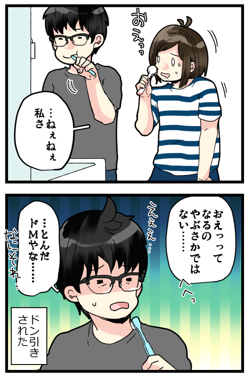blog200605_4