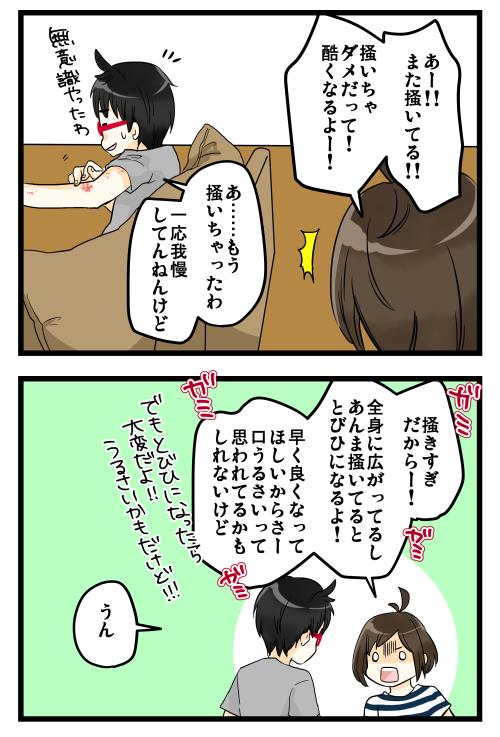 blog181013_2