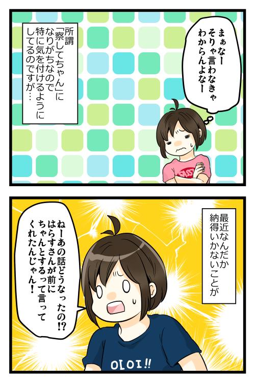 blog180612_3