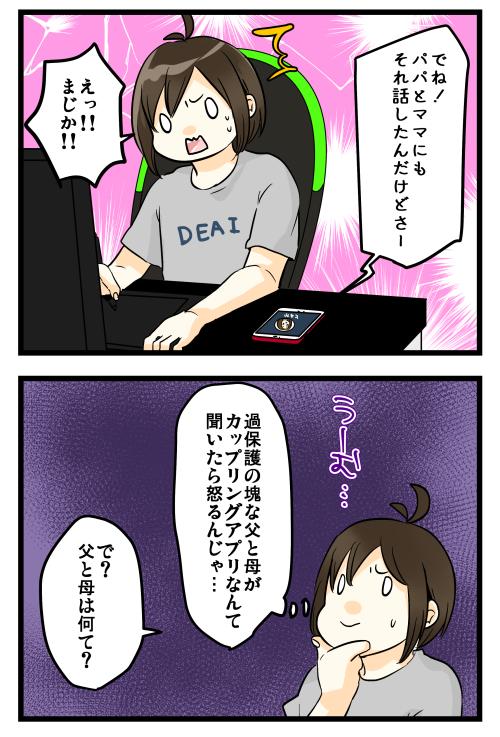 blog180607_2