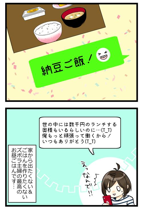 blog180806_2