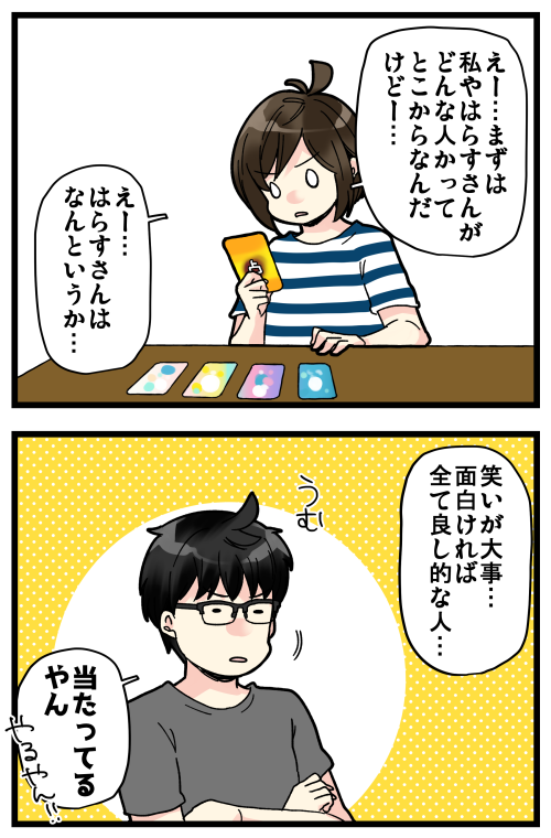 blog2009113_3