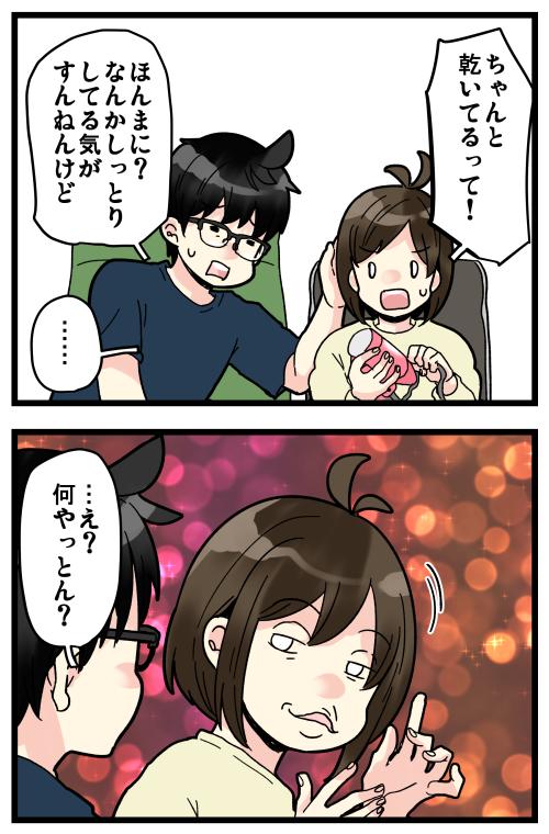 blog200508_3