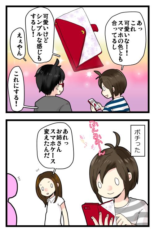 blog190910_3
