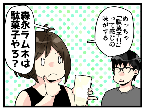 blog200607_5