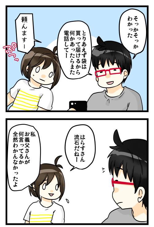 blog180901_3