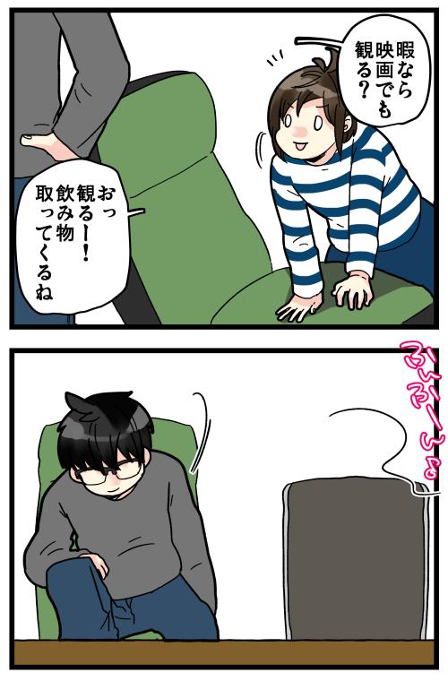 blog200428_2