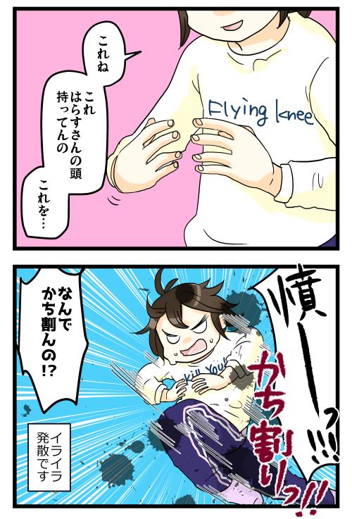 blog180221_2