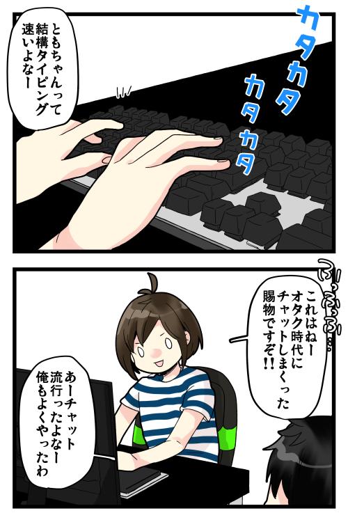 blog190922