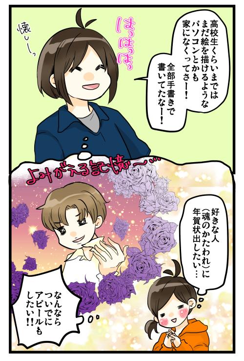 blog181227_2