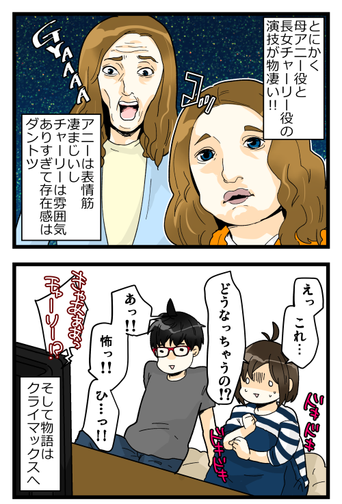 blog190606_3
