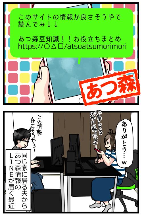 blog200609_2