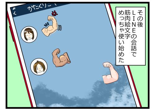 blog190501_5