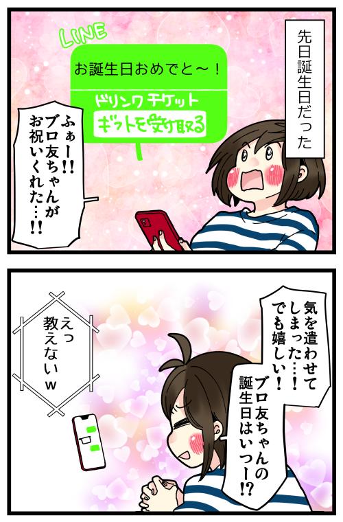 blog210413