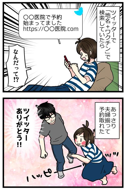 blog210916_2