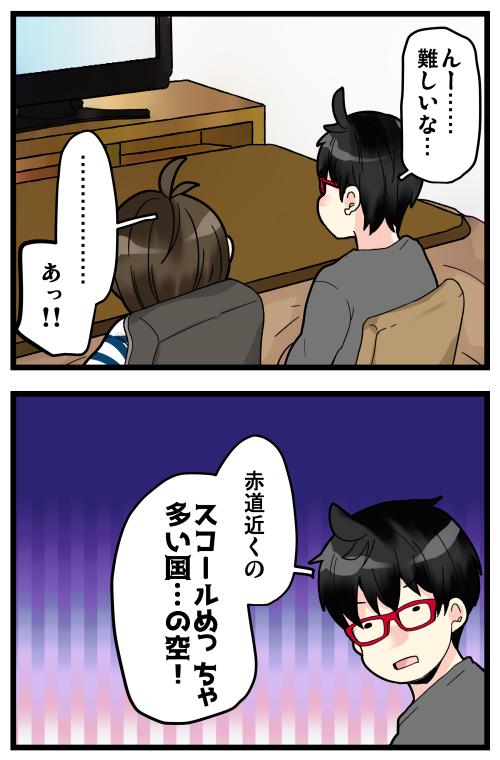 blog200321_3