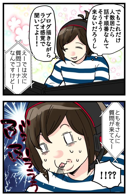 blog200504_3