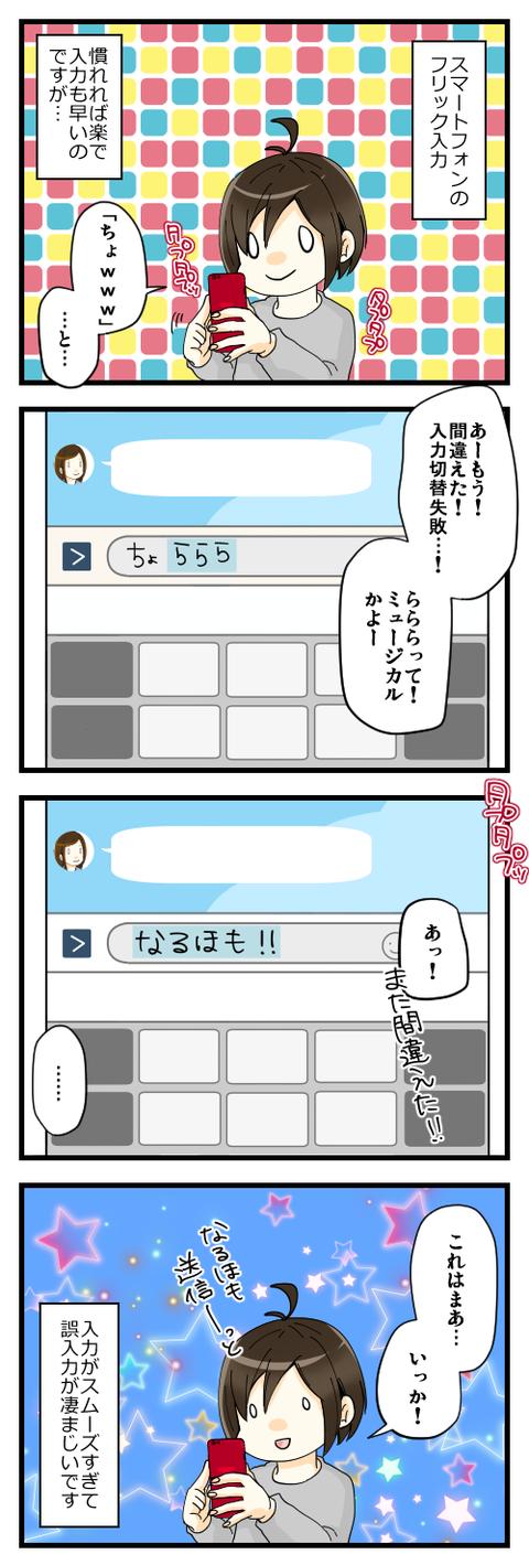blog237