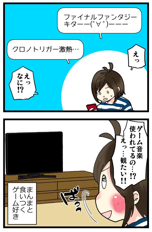 blog210726_2