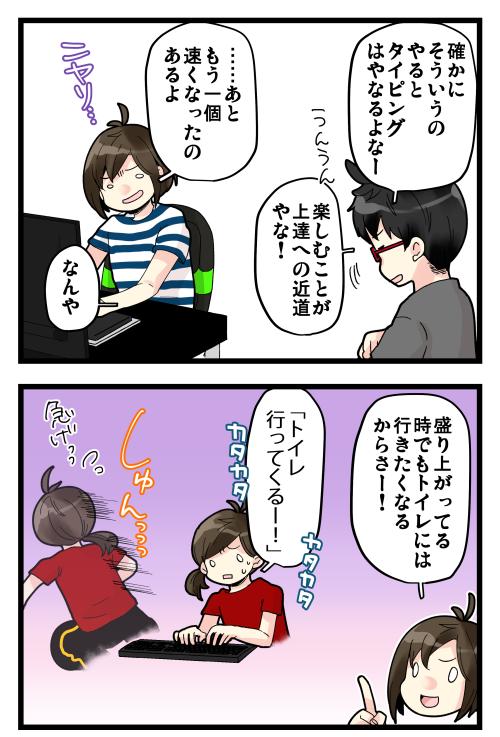 blog190922_3