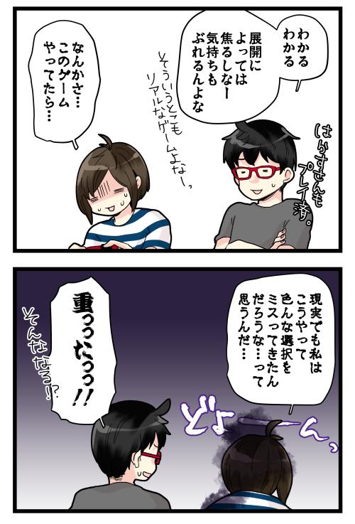blog191006_4