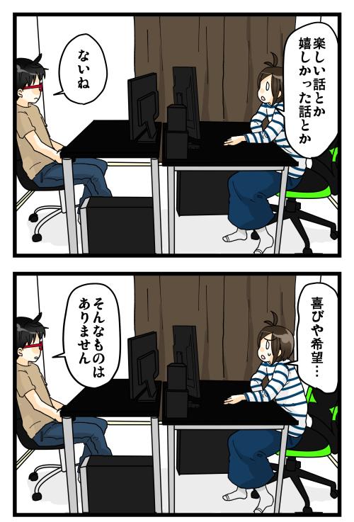 blog190515_3