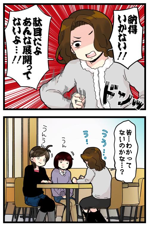 blog200206_3