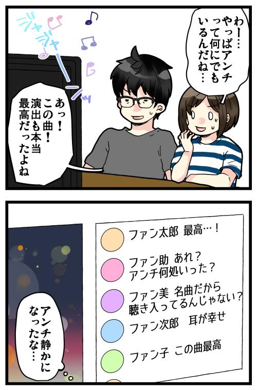 blog200613_3
