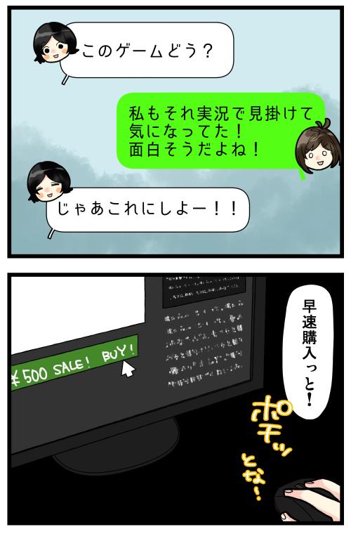 blog200729_2
