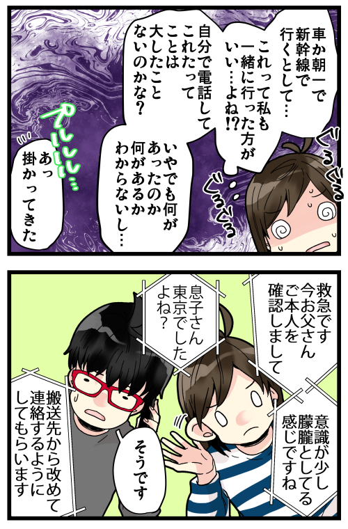 blog200121_2