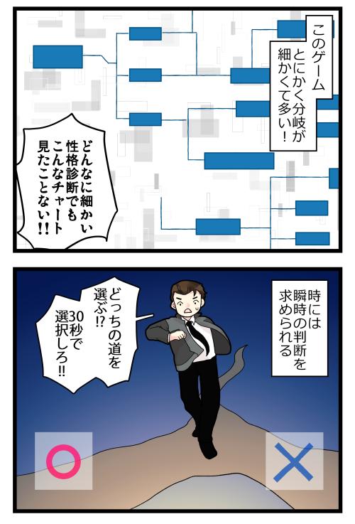 blog191006_2