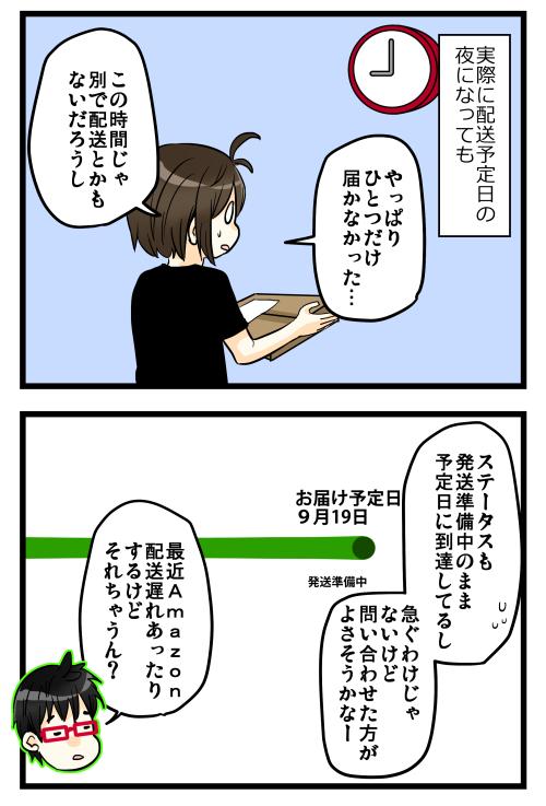 blog181007_2