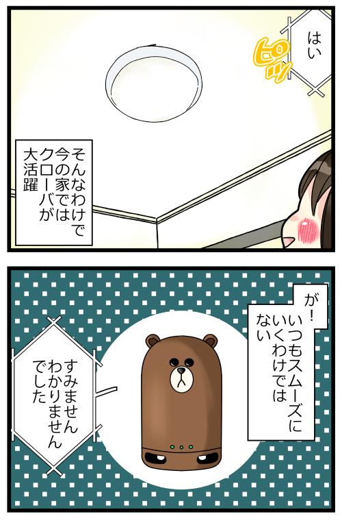 blog191229_2