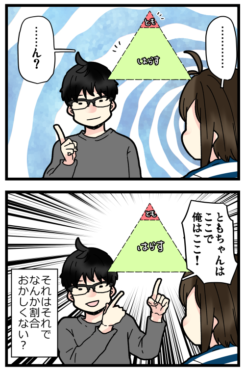 blog210113_4