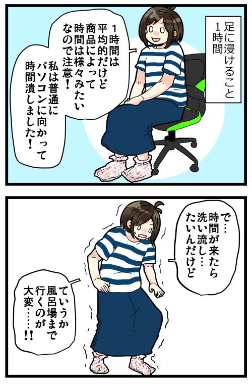 blog200619_2