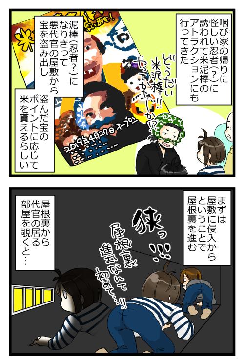 blog190505