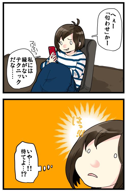 blog191122_2