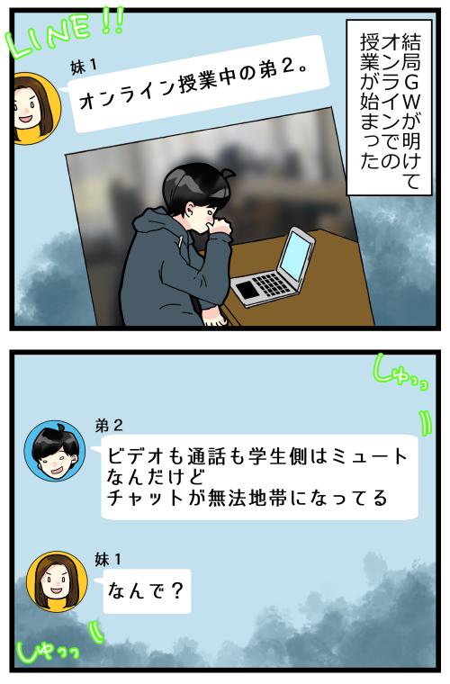 blog200510_2