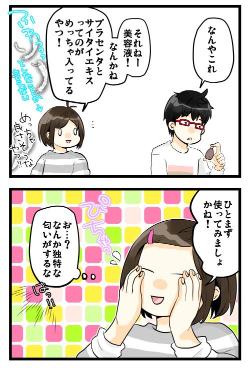 blog190328PR_2