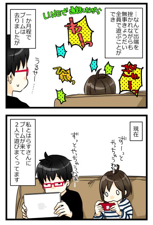 blog181104_4
