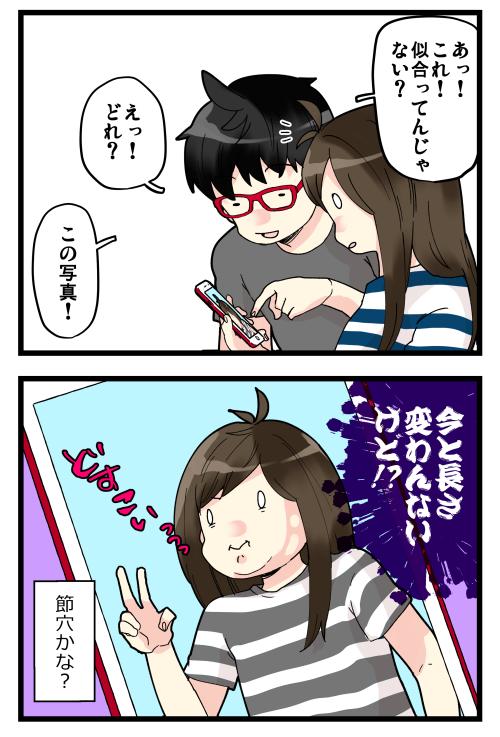blog191019_4
