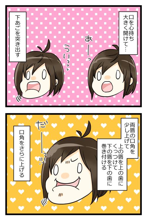 blog181025_3