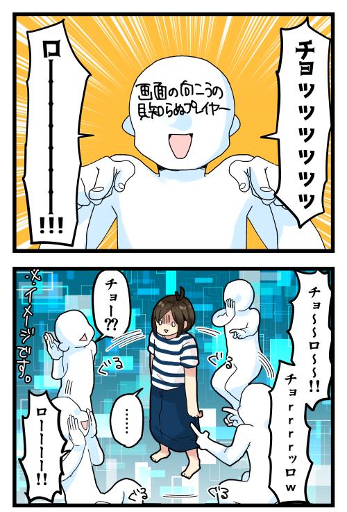 blog190722_3