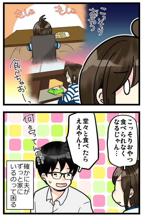blog200418_4
