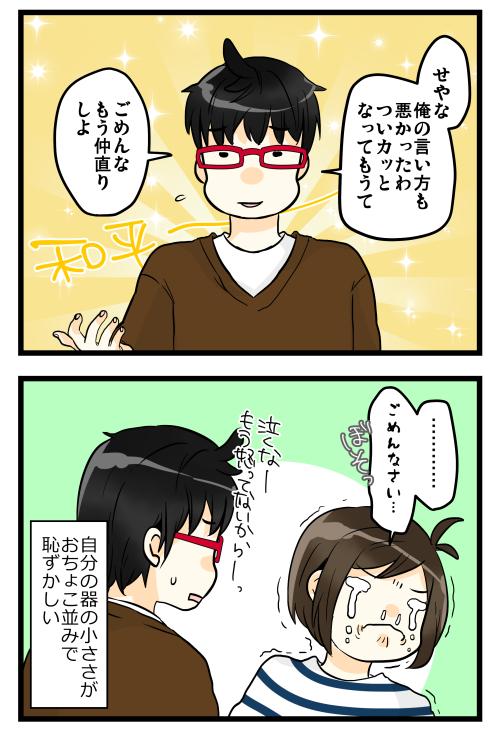 blog190109_4