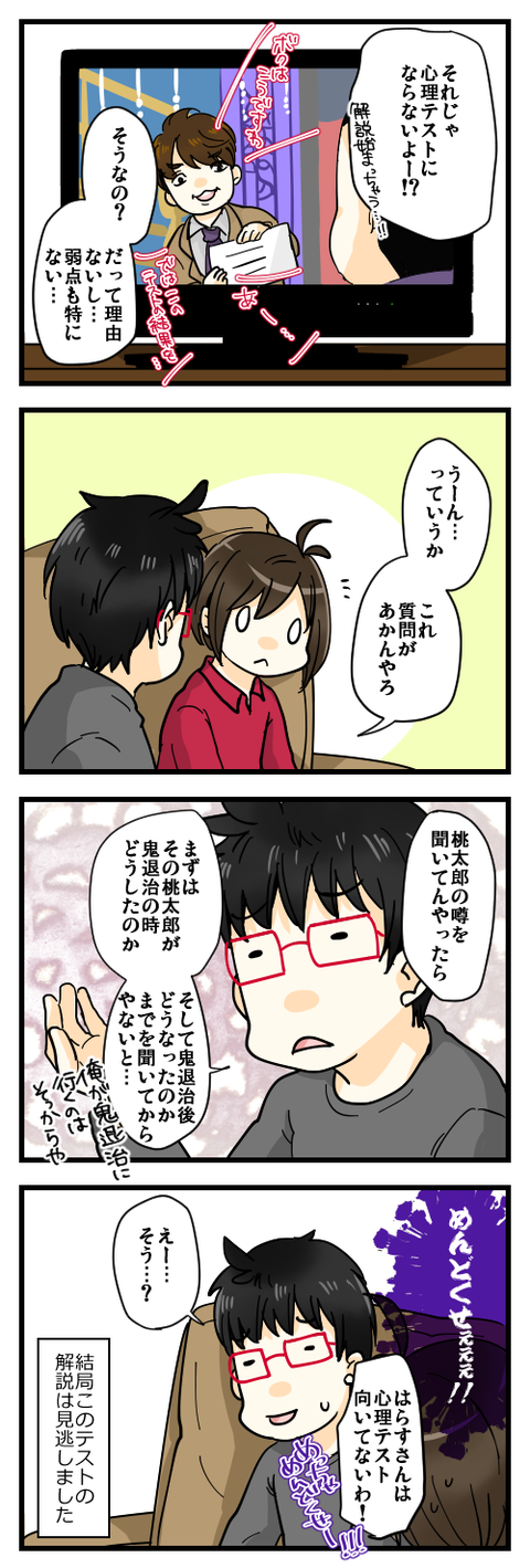 blog209