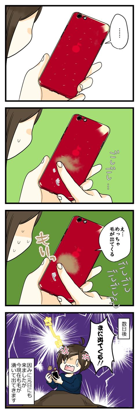 blog180107_2