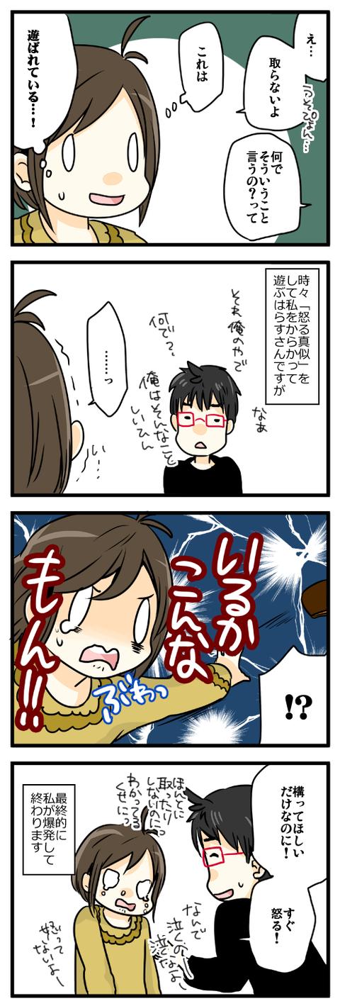 blog035