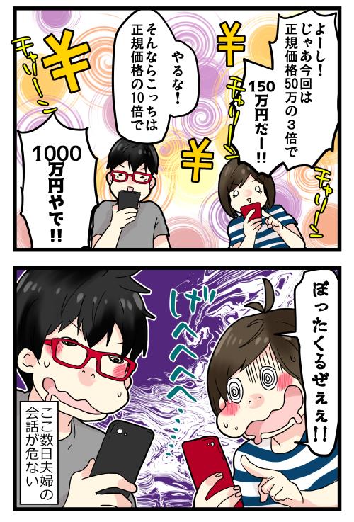 blog190823_4