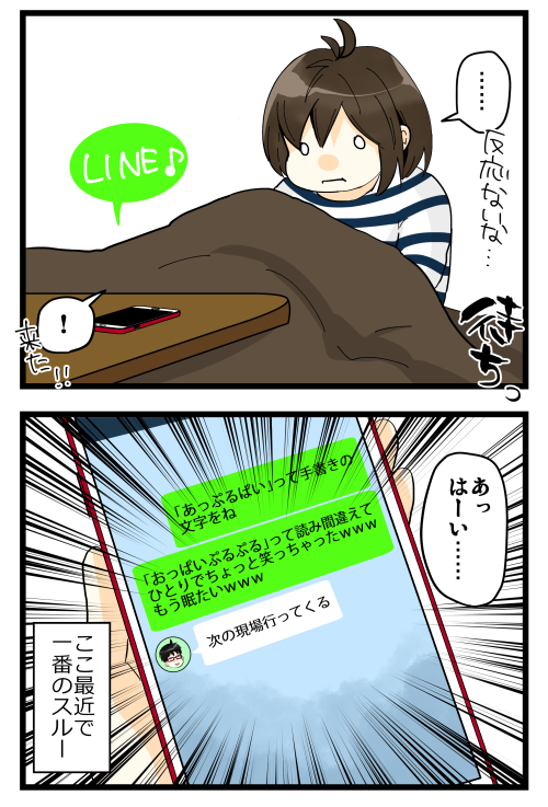 blog190403_4
